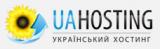 Огляд хостингу Uahosting.com.ua (ЮаХостінг) logo