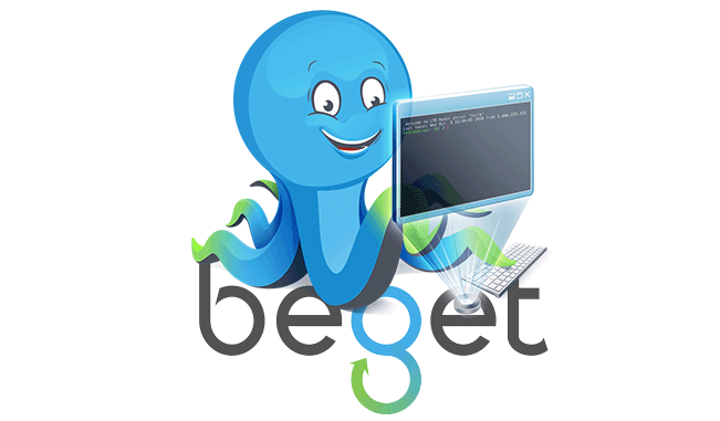 хостинг Beget в рейтинге лучших провайдеров