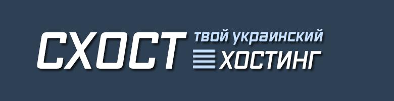 Обзор хостинга S-HOST logo